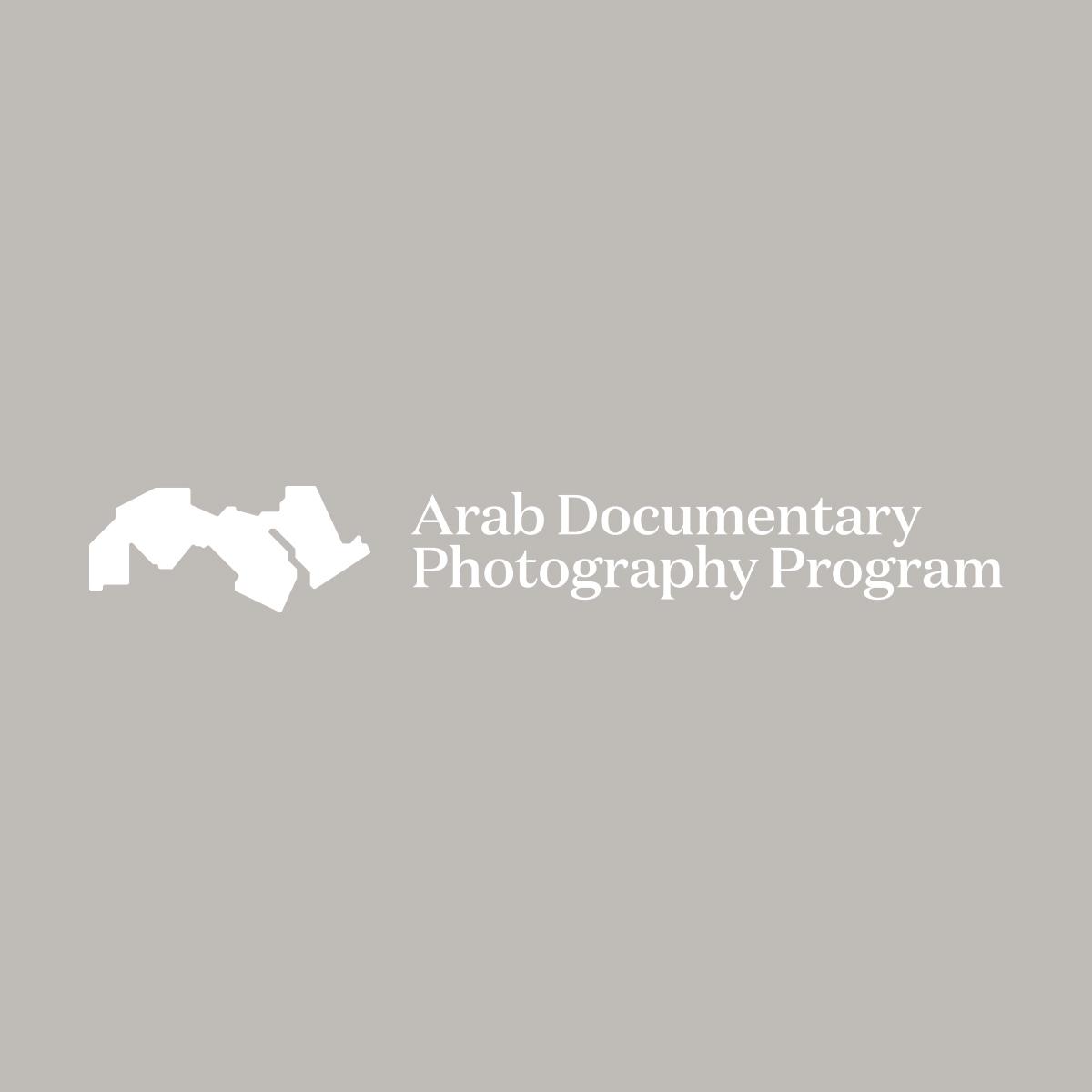 Studio Lighting Program: Arab Documentary Photography Program